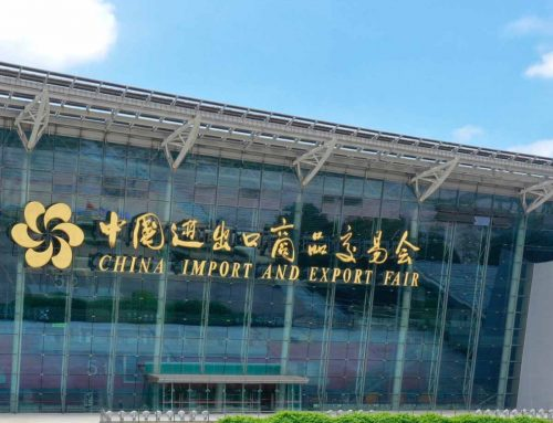 The 127th China Import and Export Fair(Canton Fair) Online